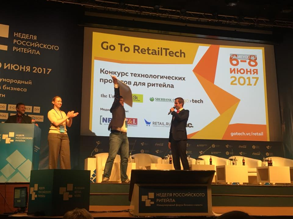 Results of the Go To RetailTech startup competition