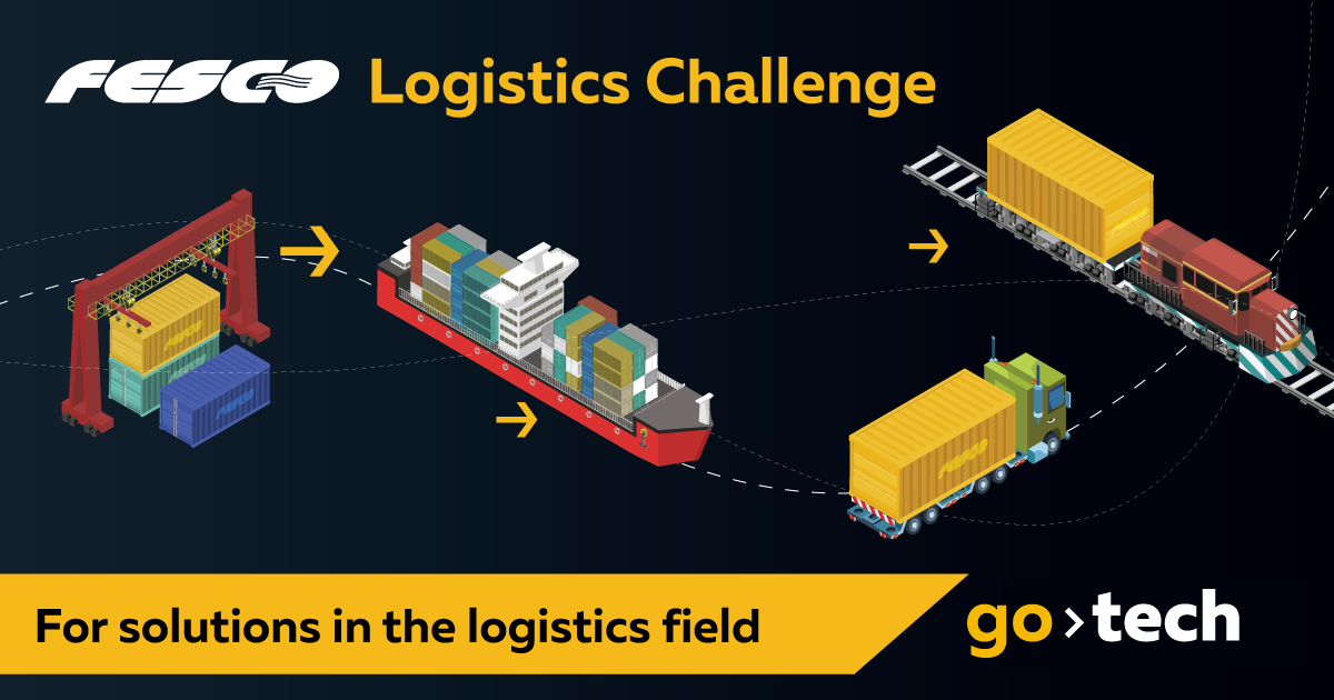 FESCO is looking for solutions in the field of logistics at GoTech