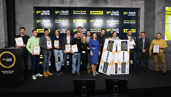 All the winners of the GoTech Contest 2018