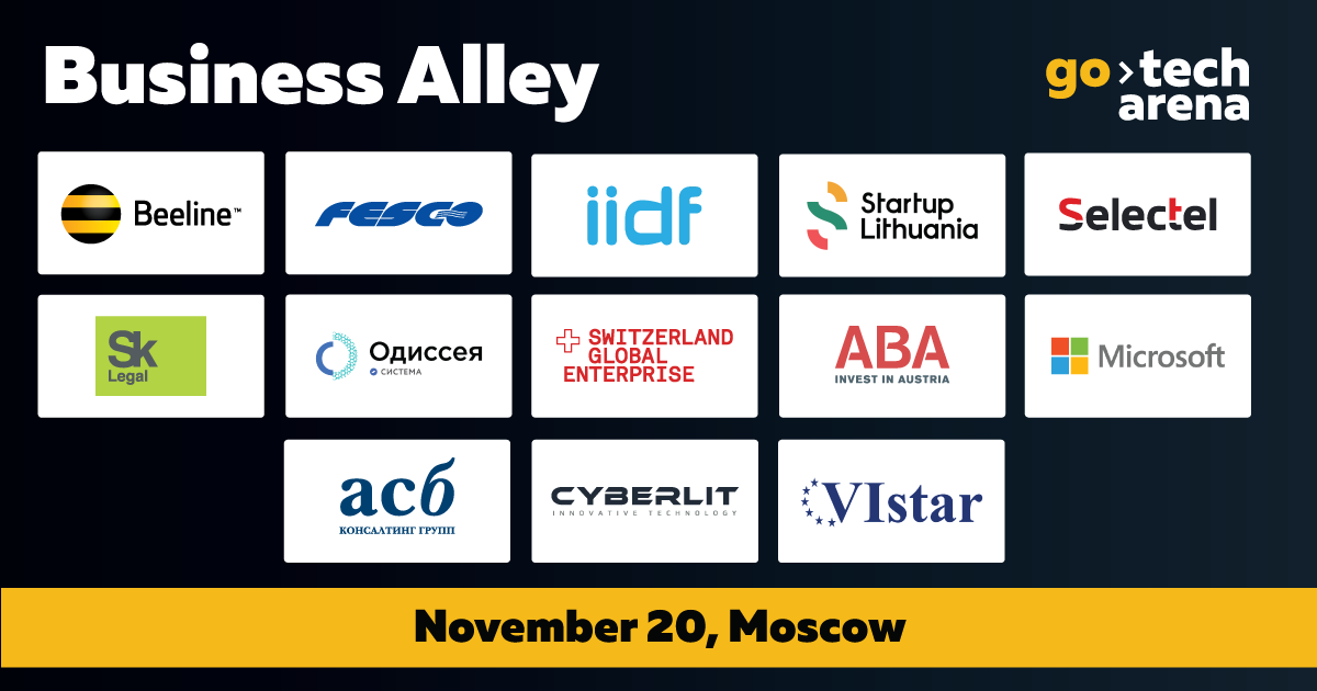 Business Alley – the exhibition of opportunities